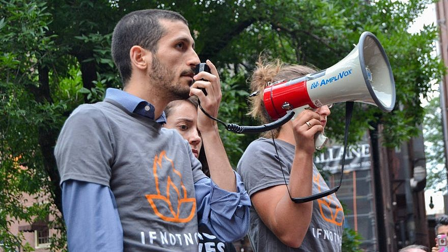 Activists with the group IfNotNow. Credit: Facebook.