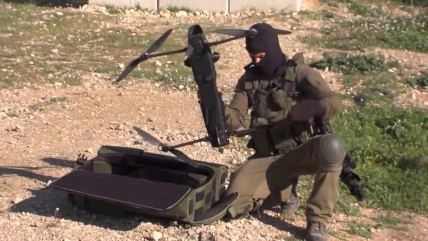 """Israel Aerospace Industries' """"Rotem,"""" designed to carry out """"suicide missions"""" to destroy enemy targets. Credit: YouTube."""