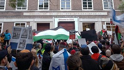 A BDS demonstration outside the School of Oriental and African Studies in London in 2017. Credit: Wikimedia Commons.