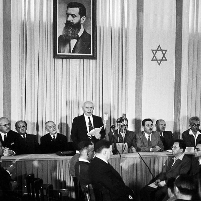 "David Ben-Gurion announces the new State of Israel on May 14, 1948. While the nation does not have a constitution, the Knesset has passed a ""Nationality Bill."" Credit: Israel Ministry of Foreign Affairs/Wikimedia Commons."