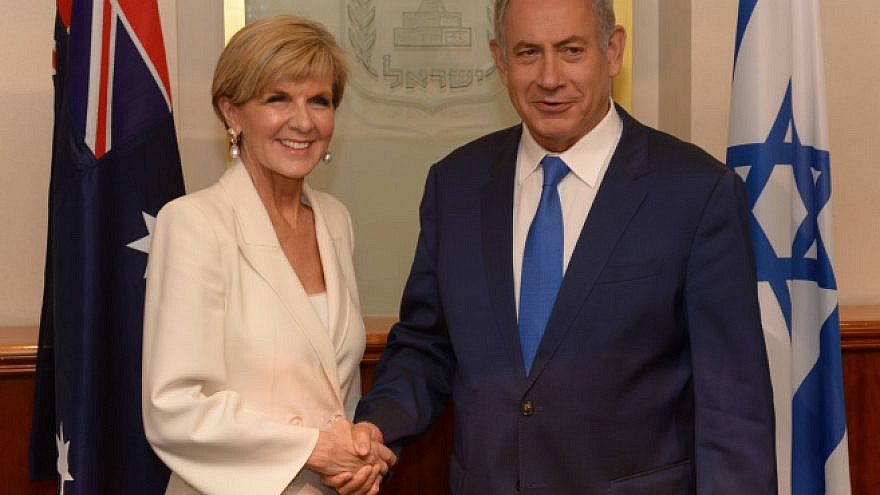 Israeli Prime Minister Benjamin Netanyahu meets with Australian Foreign Minister Julie Bishop at the Prime Minister's Office in Jerusalem on Sept. 4, 2016. Photo by Amos Ben Gershom/GPO.