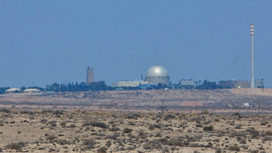 View of the nuclear reactor in Dimona in southern Israel. Aug. 13, 2016. Photo by Moshe Shai/Flash90.