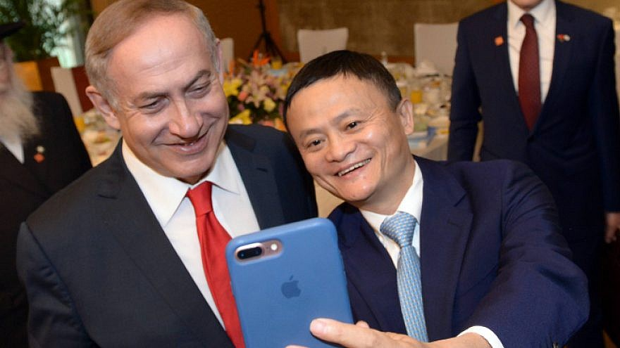 Israeli Prime Minister Benjamin Netanyahu takes a selfie with chairman of Alibaba, Jack Ma, during a meeting with leaders of large corporations in China, during Netanyahu's visit to China on March 20, 2017. Photo by Haim Zach/GPO.