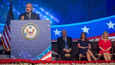 Prime Minister Benjamin Netanyahu speaks during an American Independence Day celebration on July 3, 2018. Photo by Miriam Alster/Flash90
