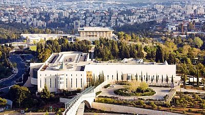 The Israeli Supreme Court in Jerusalem. Credit: Wikimedia Commons.