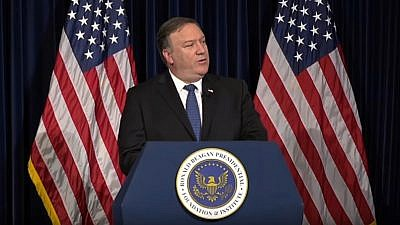 U.S. Secretary of State Mike Pompeo speaking to the Iranian American community in California on July 22, 2018. Screenshot: YouTube.