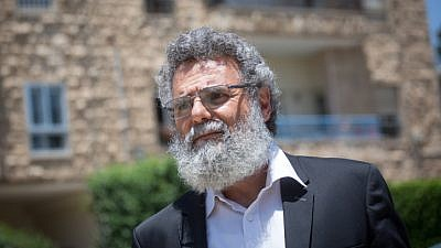 Conservative (Masorti) Rabbi Dov Haiyun was detained by Israeli police on July 19, after being accused of performing weddings for couples who are prevented from marrying under Jewish law. Credit: Photo by Miriam Alster/Flash90.