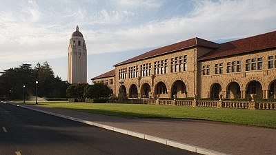 The Stanford University campus. Credit: Wikimedia Commons.