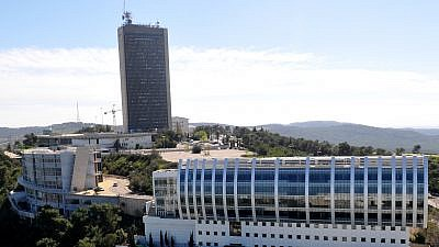 The University of Haifa. Credit: Wikimedia Commons.