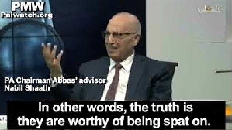 Nabil Shaath, Mahmoud Abbas's adviser on foreign affairs and international relations [Official P.A. TV, Topic of the Day, July 3, 2018: PMW]