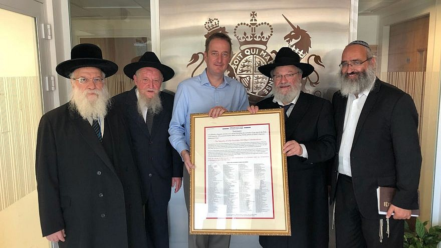 Rabbis meet with British Ambassador David Quarrey. Credit: RCP.