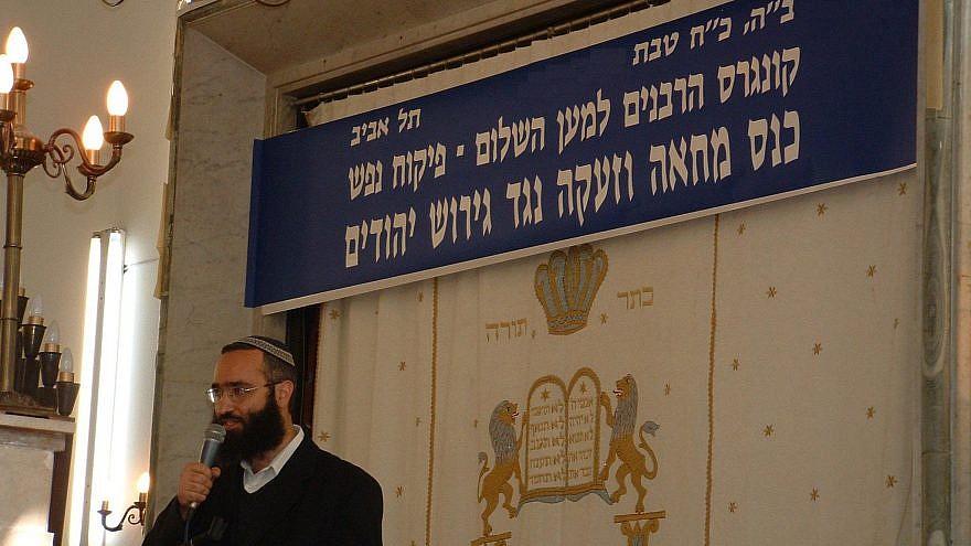Rabbi Abraham Shreiber. Credit: The Rabbinical Congress for Peace.
