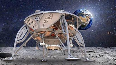 The SpaceIL lunar space craft.