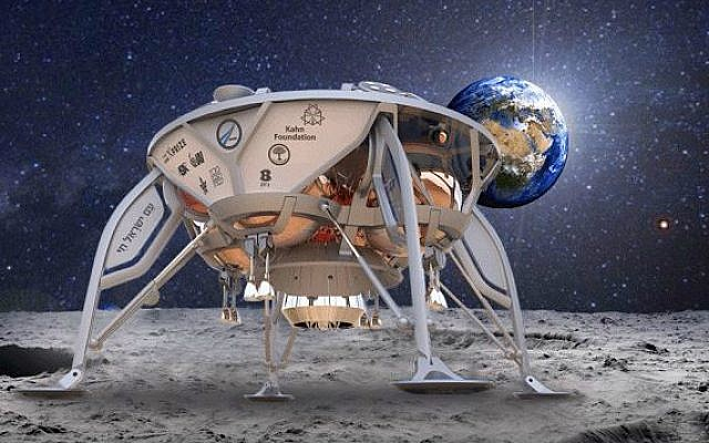 The SpaceIL lunar space craft