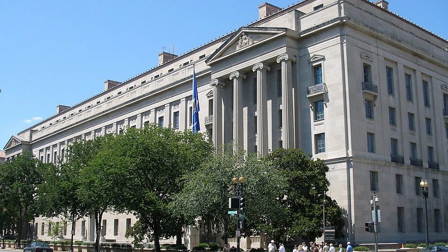 U.S. Department of Justice headquarters. Credit: Wikimedia Commons.