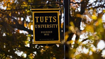 A Tufts University sign at the intersection of College Avenue and Professors Row on Nov. 4, 2015. Photo by Alonso Nichols/Tufts University.