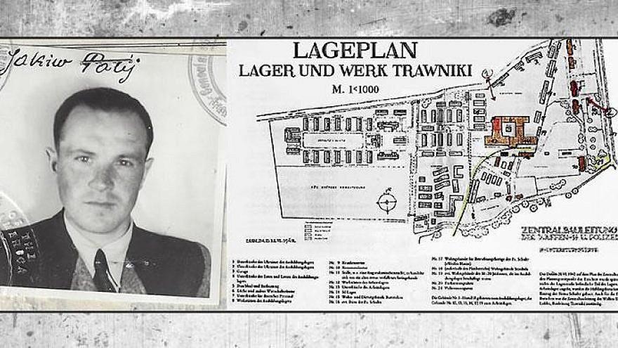 Former Nazi labor-camp guard Jakiw Palij Credit: Department of Justice.