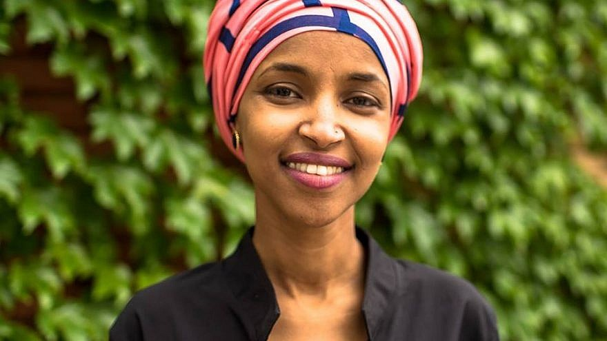 Rep. Ilhan Omar (D-Minn.). Credit: Ilhan Omar for Congress via Facebook.