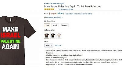"""A screenshot of the """"Make Israel Palestine Again"""" T-shirt that was being sold on Amazon."""