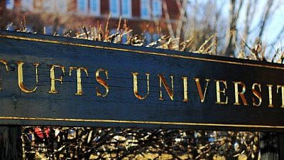 A sign on the campus of Tufts University in Medford, Mass. Credit: Tufts University via Facebook.