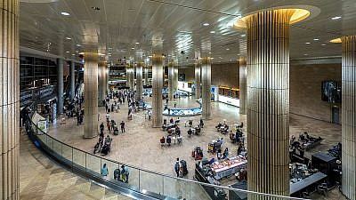 One of the reception areas at Ben-Gurion International Airport, after going through Israeli security. Credit: George Dement/Wikimedia Commons.
