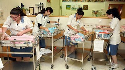 File photo: Jewish religious women do their national service at the maternity department at a hospital in Jerusalem on Oct. 28, 2010. Photo by Abir Sultan/Flash90.