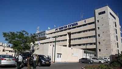 The Ziv Medical Center in the northern Israeli city of Tzfat, on May 15, 2018. Photo by David Cohen/Flash90.