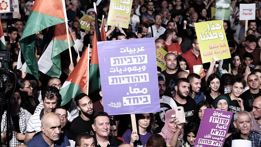 Arab Israelis and activists protest in Tel Aviv against the new nation-state law on Aug. 11, 2018. Photo by Tomer Neuberg/Flash90.