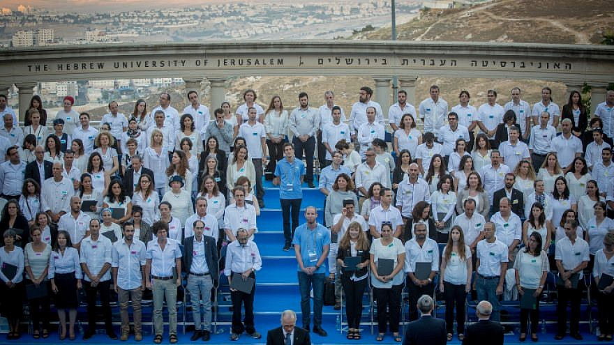 Hebrew University of Jerusalem's annual convocation, June 11, 2017. Photo by Miriam Alster/Flash90.