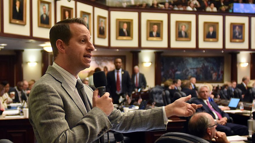 Florida State Rep. Jared Moskowitz (D-Coral Springs) speaking on the floor on the Florida House of Representatives in 2016. Credit: Florida House of Representatives.