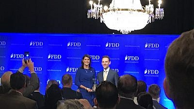U.S. Ambassador to the United Nations Nikki Haley accepts the Jeane J. Kirkpatrick Statesmanship Award from the Foundation for Defense of Democracies at its annual National Security Summit on Aug. 28, 2018. Credit: Jackson Richman/JNS.