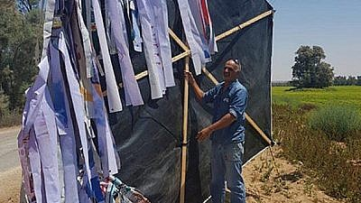 The huge terror kite that managed to reach power lines near Kibbutz Sufa, next to the Gaza border, on Aug. 11, 2018. Source: Israel Electric Company.