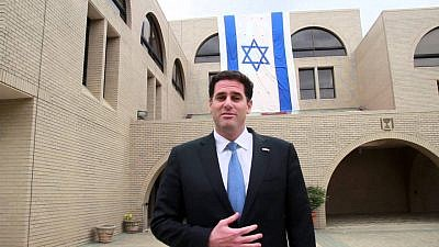 Israeli Ambassador to the United States Ron Dermer offering a message on Israel's 66th anniversary. Credit: YouTube.
