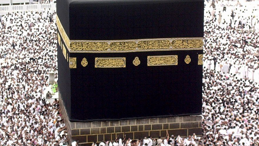 The Kabaa stone. Source: Wikipedia.