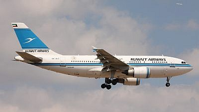 A Kuwait Airways A-310-300. Credit: Wikimedia Commons.