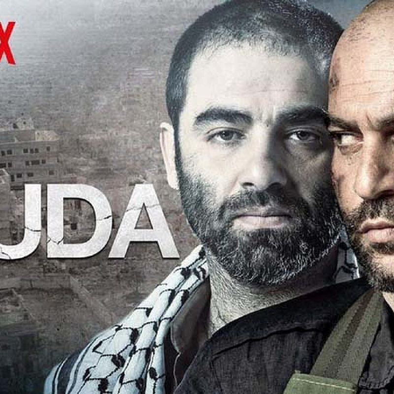 "A promotional photo for ""Fauda"" on Netflix. Credit: Wikimedia Commons."