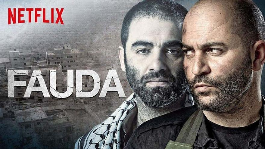 """A promotional photo for """"Fauda"""" on Netflix. Credit: Wikimedia Commons."""