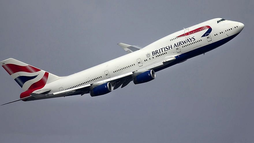 A British Airways aircraft. Credit: Pixabay.