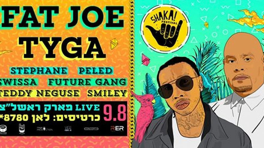 Shaka festival promotional graphic