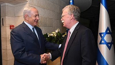 Israeli Prime Minister Netanyahu with U.S. National Security Advisor John Bolton at the Prime Minister's Residence in Jerusalem.   Credit: GPO/Haim Zach.