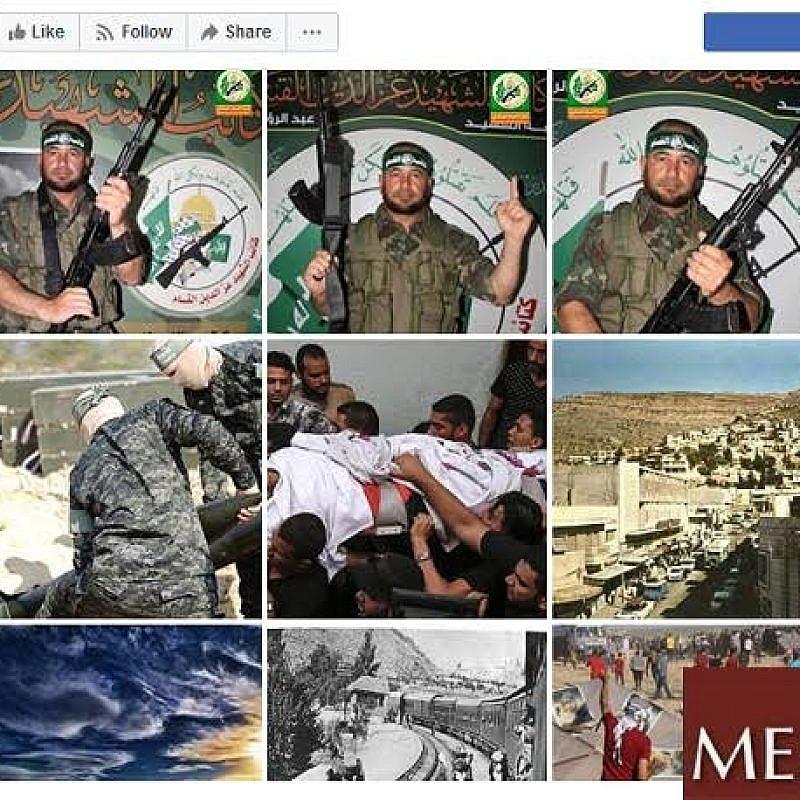 The Al-Qassam Brigades Facebook page. (MEMRI)