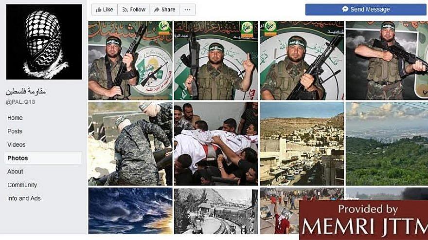 Exclusive: Hamas Telegram account promotes Facebook, Twitter