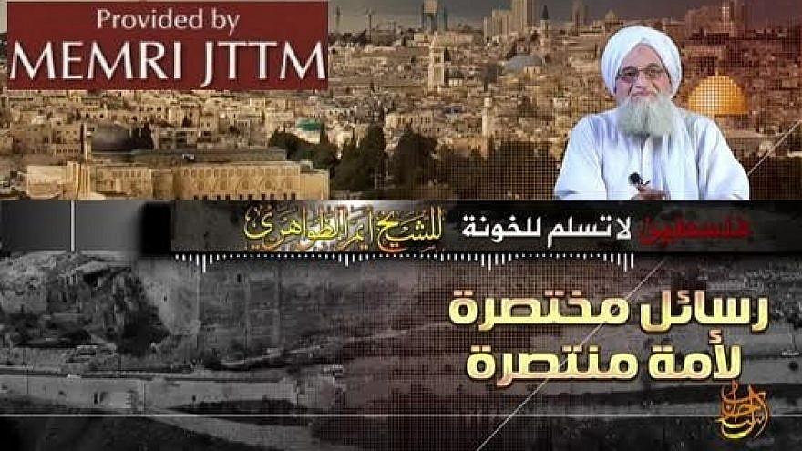 The above image accompanied the publication of the audio messagefrom AQ leader Ayman Al-Zawahiri. (MEMRI)