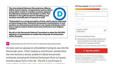 A screenshot of the Women's March For All petition calling on the DNC to adopt the IHRA's anti-Semitism definition.