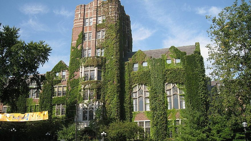 The Michigan Union on the University of Michigan Campus. Credit: Wikimedia Commons.