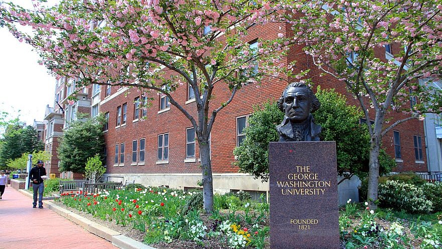 The campus of George Washington University. Credit: Wikimedia Commons.