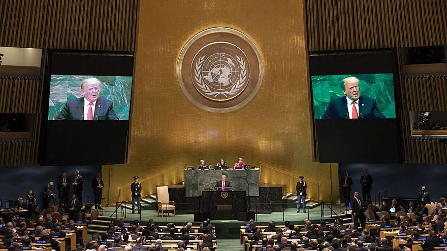 U.S. President Donald Trump addresses the 73rd session of the U.N. General Assembly on Sept. 25, 2018, at U.N. headquarters in New York City. Credit: Official White House Photo by Joyce N. Boghosian.