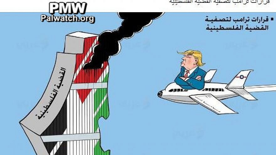 """The cartoon shows U.S. President Donald Trump about to fly a plane into a building shaped like the P.A. map of """"Palestine."""" The building is painted in the colors of the Palestinian flag; smoke is already rising from it. [Official Fatah Facebook page, Sept. 11, 2018: PMW]."""