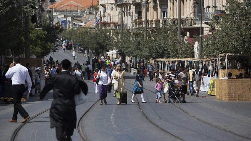 Israelis walking on Jaffa Street in Jerusalem during the Jewish holiday of Sukkot on Sept. 23, 2013. Photo by Yonatan Sindel/Flash90.