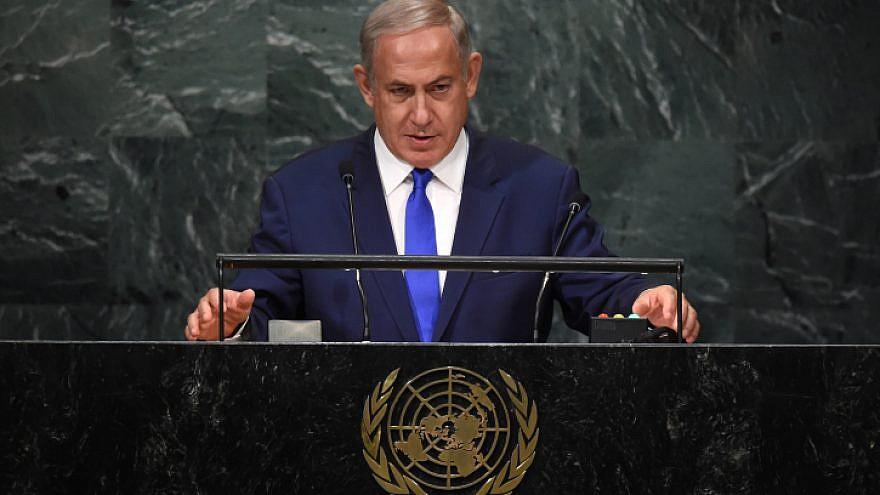 Israeli Prime Minister Benjamin Netanyahu addresses the 71st U.N. General Assembly debate at U.N. headquarters in New York on Sept. 22, 2016. Photo by Kobi Gideon/GPO.